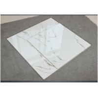 Buy cheap Antique Square Marble Stone Tile / Polished Marble Tiles Bathroom product