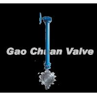 Buy cheap Extend the pole and standard Butterfly valve product