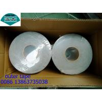 Buy cheap High Tack 0.635 mm Metal Protective Coating Tape for Steel Pipes Coating Materials product