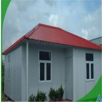 Buy cheap Lowest Price Small Prefabricated Mobile Homes/Prefab Movable Home Prefab mobile Homes product
