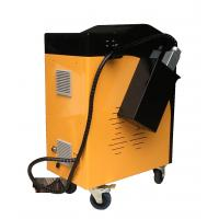 Buy cheap Electric Laser Rust And Paint Remover 670*436*865MM High Clean Efficiency product