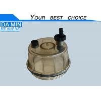 Buy cheap 8976051260 CYZ Euro 3 Water Cap Under Fuel Sedimenter With Drain Plug  O Ring product