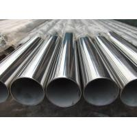 Buy cheap Round Seamless Carbon Stainless Steel Pipe , DIN CK22 / C22 Thin Wall Steel Tubing product
