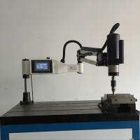 Fully Automatic Tapping Arm Machine , High Speed Blue Electric Tapping Tool