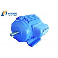 Buy cheap Low Noise Industrial Fan Motor , Indoor Air Conditioner Fan Motor Single Phase product