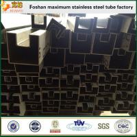 Buy cheap 316 material slot tube price stainless steel tube weight product