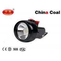 Quality Mining Tools Cordless Lights Dustproof and Waterproof Miners Helmet Torch / Lamp for sale