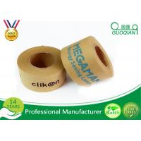 Buy cheap Environmental Reinforcement Kraft Paper Tape For Sealing / Packaging product