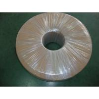 Buy cheap seamless weld PE-AL-PE multilayer pipe for cold water supply product