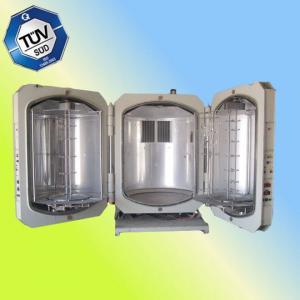 Buy cheap Cosmetic Caps Vacuum Metalizing Machine product