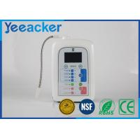 Buy cheap Water Purification / Hydrogen Rich Water Maker Table Top use AC110-220V product