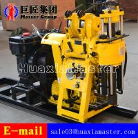 Buy cheap HZ-130Y Hydraulic portable well drilling machine rotary drilling rig drill 130meters product