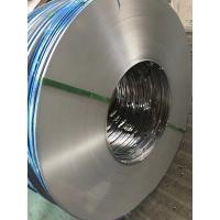 China Material 17-7PH SUS631 EN 1.4568 DIN X7CrNiAl17-7 Stainless Steel Sheet / Strip / Coil on sale