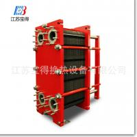 Buy cheap mini pasteurizer small batch pasteurizer heat exchanger product
