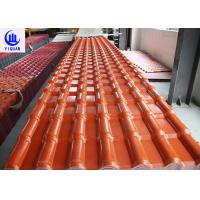 Buy cheap Asa Synthetic Resin Roof Tile Upvc 219 mm Wave Space Roof Tile product