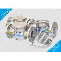 Buy cheap Magnetic Filter For Water Easy Maintenance , Low Running Cost Ferrous Trap product