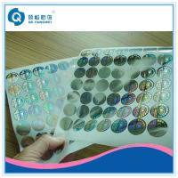 Buy cheap Custom Hologram Stickers Self Adhesive Rainbow Security Hologram Sticker Labels product