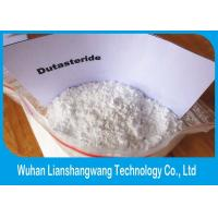 China Avodart 164656-23-9 Raw Hormone Powders Treatment of Hair Loss Dutasteride with safe delivery and reasonable price wholesale