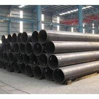 Buy cheap ASTM A53 Grade B ERW Pipe , ERW Black Steel Pipe For Petrolum / Natural Gas product