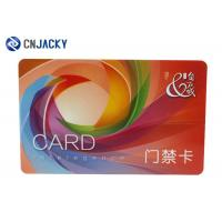 Buy cheap Standard Size Secure Classy PVC Access Control Card 125KHz / 13.56 MHz / UHF Chip product