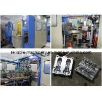 Buy cheap Automatic Bottle Blowing Machine for 500ml PET Bottle (CM-A2) product