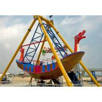 Buy cheap 2000W Pirate Ship Ride Upside Down 360 Looping Pirate Ship For Theme Park product