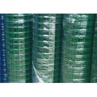 Buy cheap Dutch Wave Steel Wire Fencing PVC Coated Euro Holland Wire Mesh Fence product