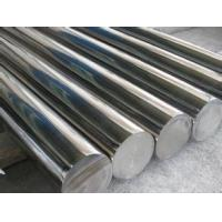 Buy cheap 201 Hot Rolled Stainless Steel Round Bar Polishing Surface With 6mm Diameter product