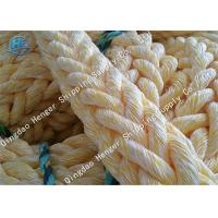 Buy cheap Professional Braided Polypropylene Rope Marine Supply White Color 12 Strands Filament Composite product