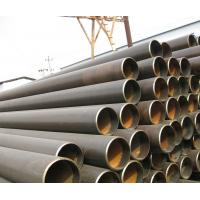 Erw Steel Pipes : Erw steel pipes carbon