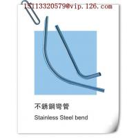 China Stainless Steel Bend Manufacturer