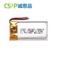 Buy cheap High Discharge Ultrathin Rechargeable Lithium Polymer Batteries Dual IC Chips product