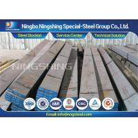 Buy cheap Professional DIN 1.2601 Cold Work Tool Steel Special Steel Flat bar product