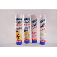 Buy cheap Condensed Milk Tubes, Plastic Aluminum Laminated Food Packaging Tube product
