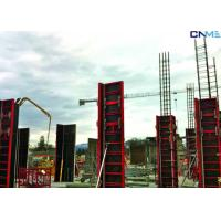 Buy cheap Custom Size Adjustable Circular Formwork , Column Steel Formwork Systems product