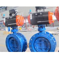 Aluminum Alloy Vane Type Rotary Actuator Single Acting For Steel Industry