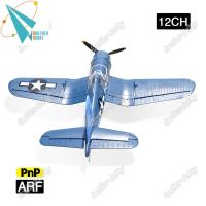 Buy cheap F4U Corsair 12CH Electric EPO foam RC airplane propeller plane product