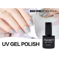 UV Lamp Cure One Step Nail Gel Polish , Professional Gel Coat Nail Polish