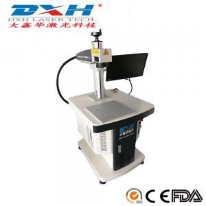 Buy cheap Mini Portable Fiber Laser Marking Machine 20 Watt For Hardware / Cutting Tools Marking product
