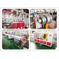 Buy cheap Speed 28m / Min Plastic Pipe Making Machine For 3 Layer PPR Glassfiber Tube product