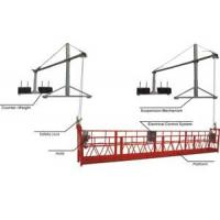 Buy cheap 250kg - 1000kg access Suspended Platform Swing Stage with large Loading Capacity product