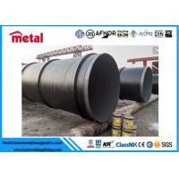 Buy cheap API 5L X52 3LPE Coated Steel Pipe DN600 SCH 40 Thickness LSAW For Liquid product