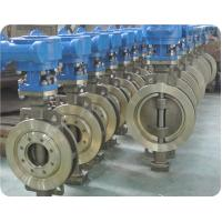 CS/SS A216 WCB A351 CF8M/SS316 WAFER/FULL LUGGED metal seated Triple-Offset BUTTERFLY VALVE