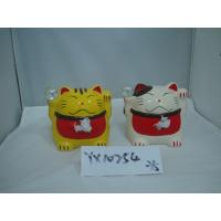 Buy cheap Japan Style Ceramic Fortune Cat Coin Bank product