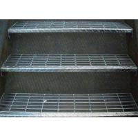 Buy cheap Stair Treads Platform Floor Steel Grating Easy Clean Install And Durable product