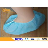 Buy cheap Safety PP Disposable Shoe Protectors , Non Slip Shoe Covers Disposable product