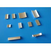 Buy cheap RoHS Strong NdFeB Segment Magnets Block Magnets Custom Made product
