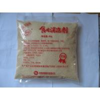 Buy cheap Protein Foaming System / Anti-Foaming Agent With Smell Of Ester Of Fatty Acids product