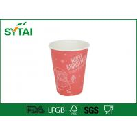 Buy cheap Printing Coffee and Hot Chocolate Single Wall Paper Cups , Recycled Paper Drinking Cups with Lids product