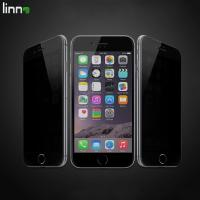 China Explosion Proof  Tempered Glass Privacy Screen Protector For Reducing Eye Fatigue on sale